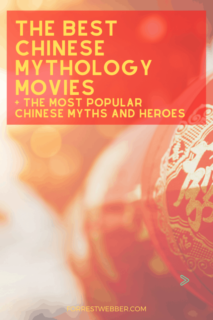 Chinese Mythology Movies