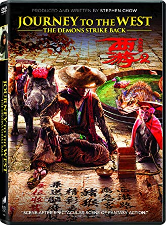 The Best Chinese Mythology Movie